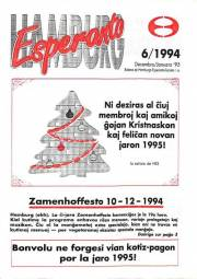 esperantohamburg_1994_n06_dec-jan.jpg